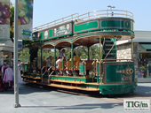 MR-70D double-decker trolley